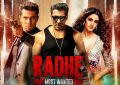Radhe Trailer Review